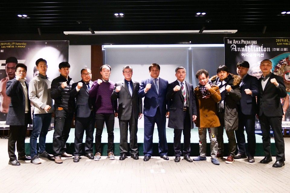 Boxing and MMA promotion Annihilation to launch in South Korea