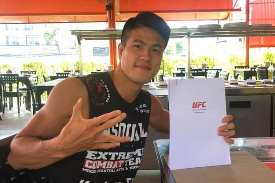 Jo Sung-Bin released by the UFC after just one fight | AsianMMA