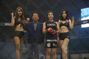 So Jae Hyun, Jeon Uh Jin score wins at KMPC 1   AsianMMA