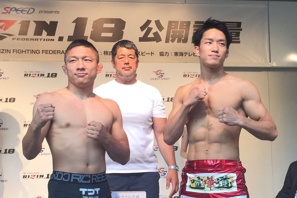 All fighters make weight ahead of Rizin 18   AsianMMA