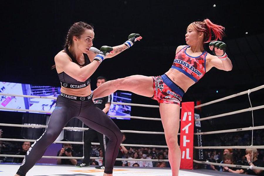 Kana Watanabe relishes hometown advantage at Bellator Japan | AsianMMA